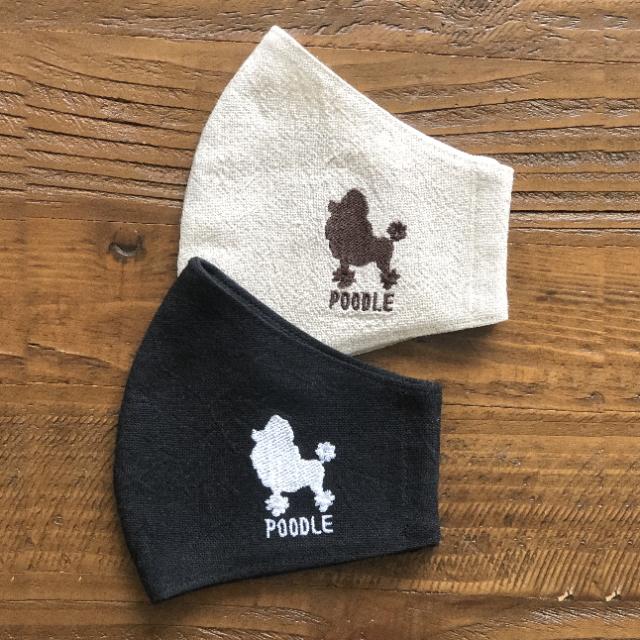 プードル刺繍マスク