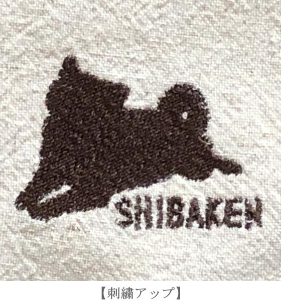 柴犬刺繍マスク