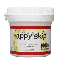 ペット用グルコサミン ハッピースキップ