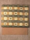 和更紗(明治) 格子縞に源氏香文 名古屋帯のお太鼓とたれ全体