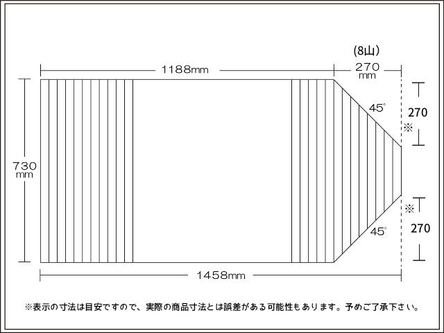 変形巻きふた 右上下45度カット 730mm×1458mm