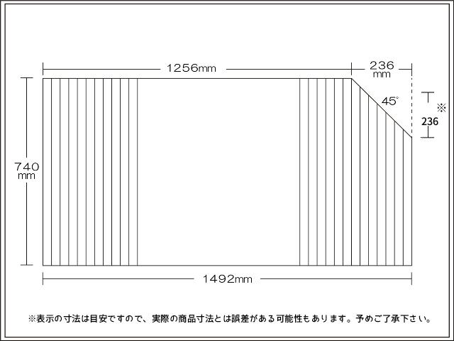 変形巻きふた 右上45度カット 740mm×1492mm