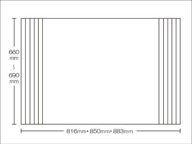 【送料無料】東プレ お掃除カンタン!オーダーイージーウェーブ 660~690×816・850・883mm