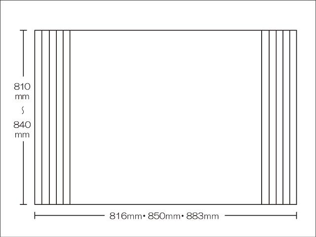 【送料無料】東プレ お掃除カンタン!オーダーイージーウェーブ 810~840×816・850・883mm