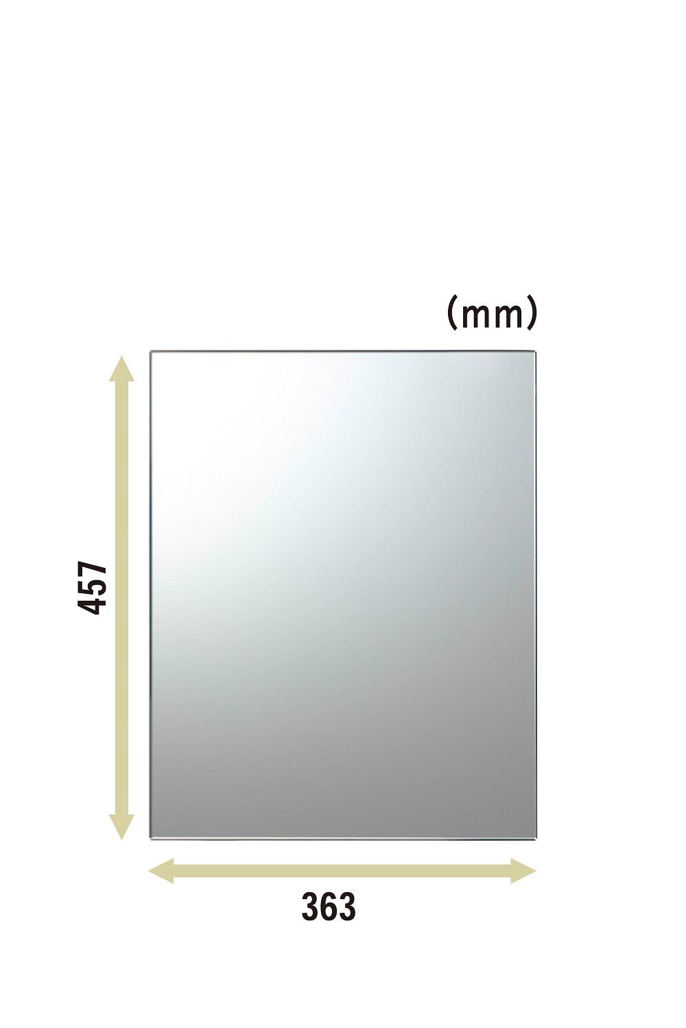 【送料無料】日本製 汚れた浴室の鏡を交換しませんか?交換用鏡 N-5  457×363mm