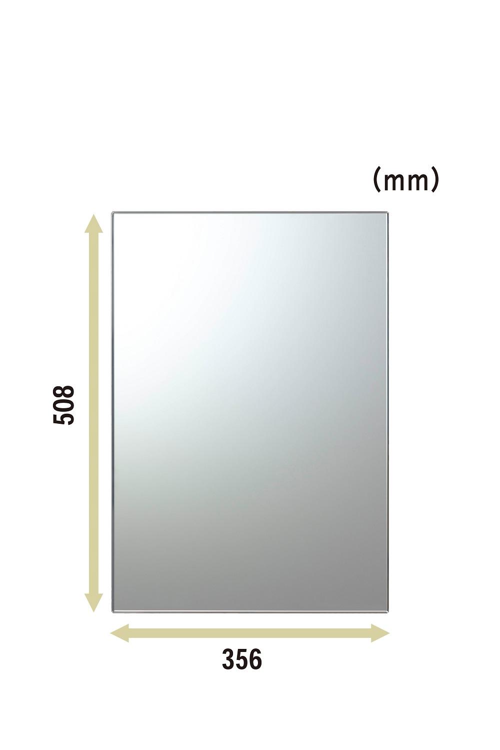 【送料無料】日本製 汚れた浴室の鏡を交換しませんか?交換用鏡 N-6  508×356mm