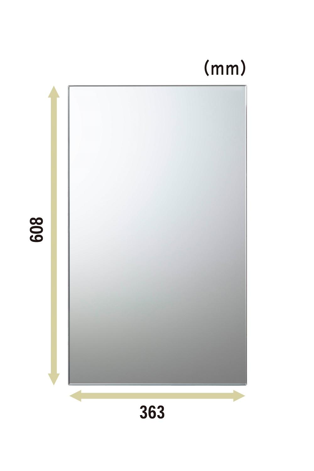 【送料無料】日本製 汚れた浴室の鏡を交換しませんか?交換用鏡 N-7  608×363mm