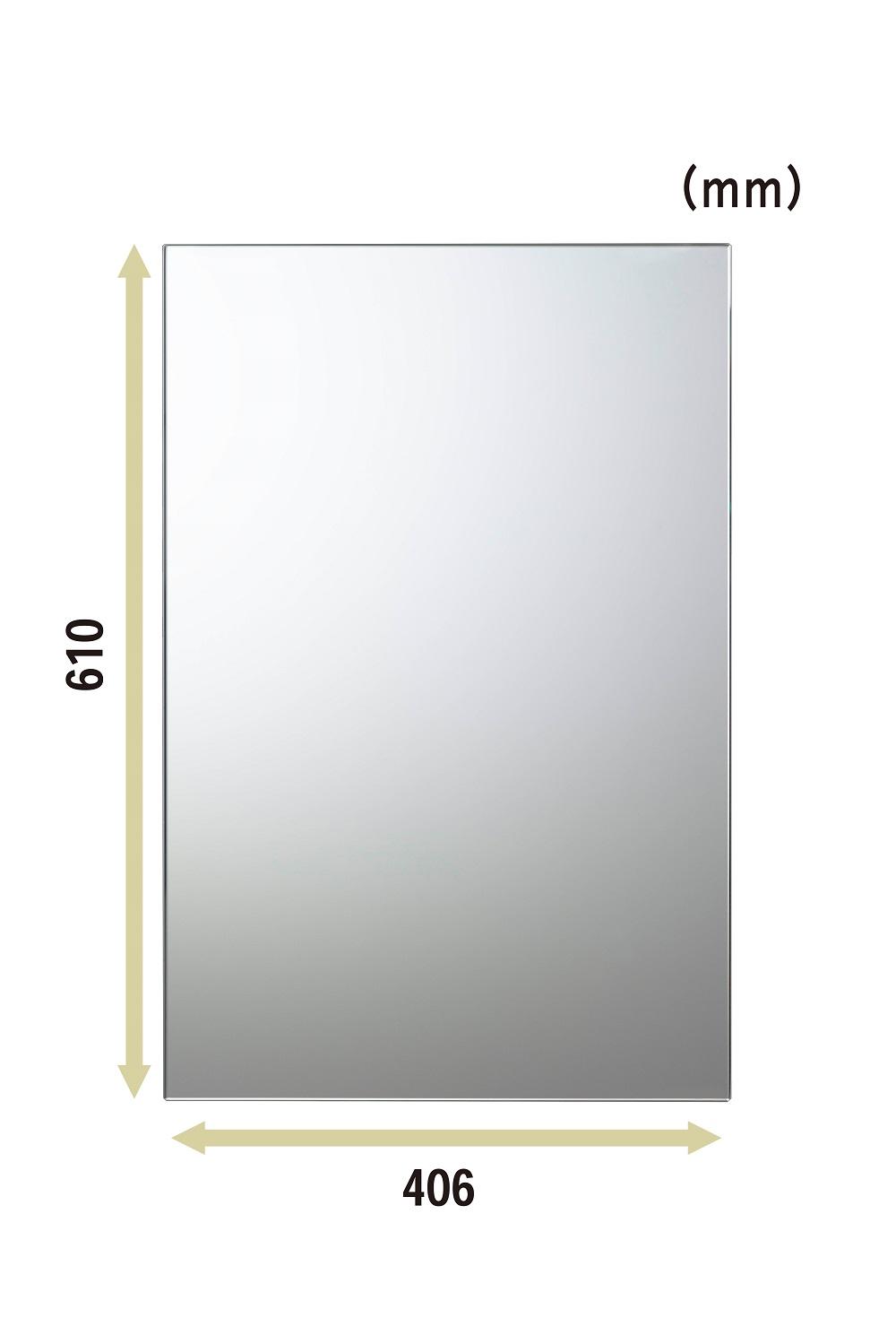 【送料無料】日本製 汚れた浴室の鏡を交換しませんか?交換用鏡 N-8  610×406mm