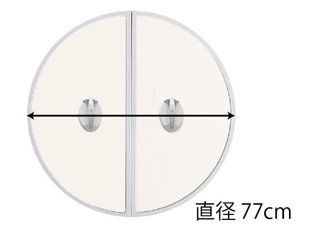 【送料無料】五右衛門風呂用 丸ふた 丸中 77φ(cm)  19900005