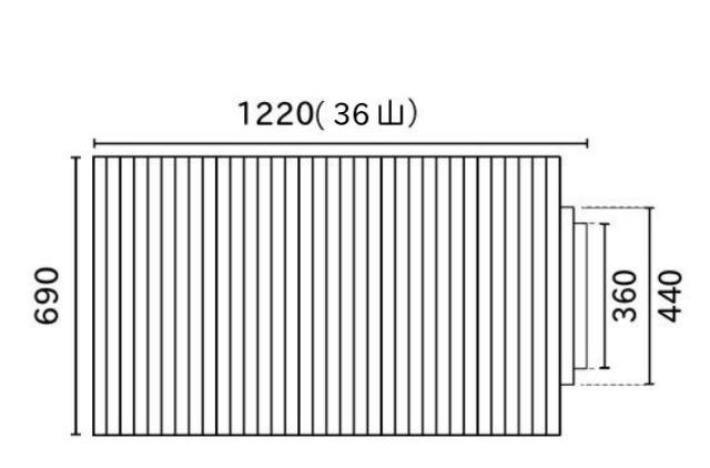 変形巻きふた 690mm×1220mm