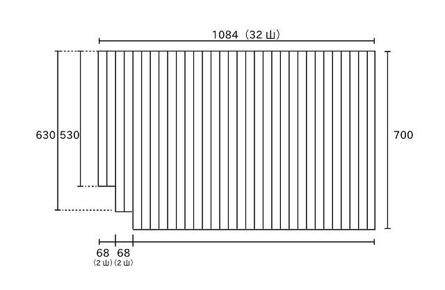変形巻きふた 左下段2連段カット 700mm×1084mm