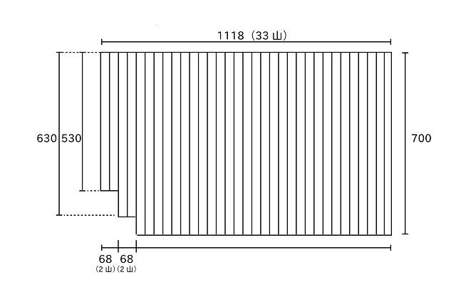 変形巻きふた 左下段2連段カット 700mm×1118mm