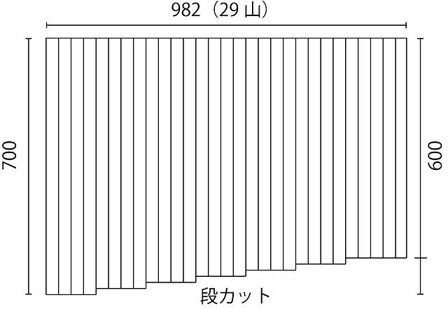 変形巻きふた 700mm×982mm