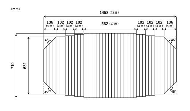 変形巻きふた 710mm×1458mm (45°斜めカットタイプ)