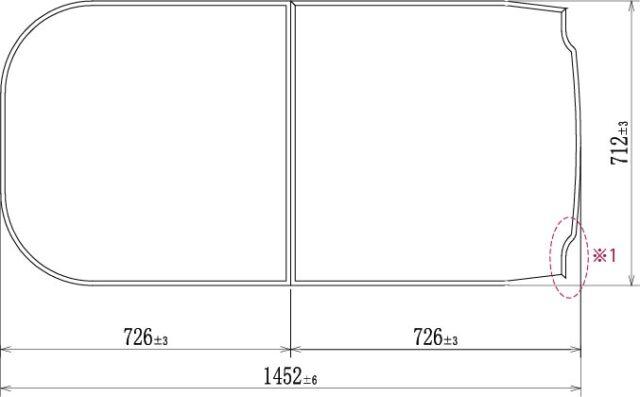 変形組合せ風呂ふた 712mm×1452mm 2枚割
