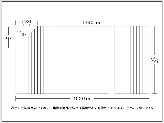 変形巻きふた 左上45度カット 740mm×1526mm