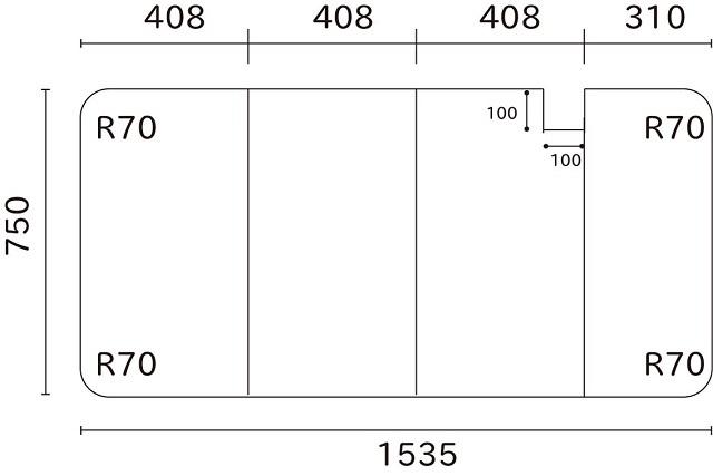 変形組合せ風呂ふた 750mm×1535mm 4枚割