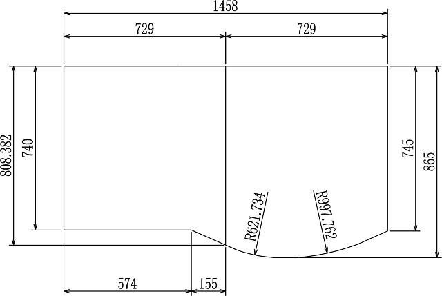 【在庫限り】【アウトレット】変形組合せ風呂ふた 奥行865mm×間口1458mm 2枚割