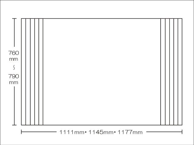 【送料無料】東プレ お掃除カンタン!オーダーイージーウェーブ 760~790×1111・1145・1177mm