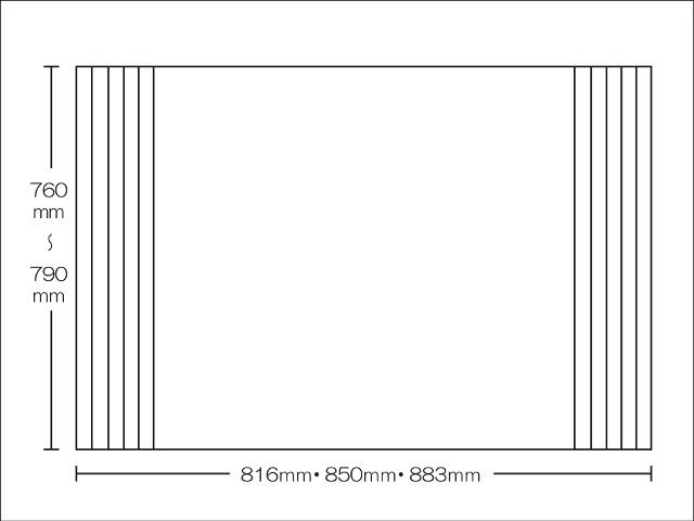 【送料無料】東プレ お掃除カンタン!オーダーイージーウェーブ 760~790×816・850・883mm