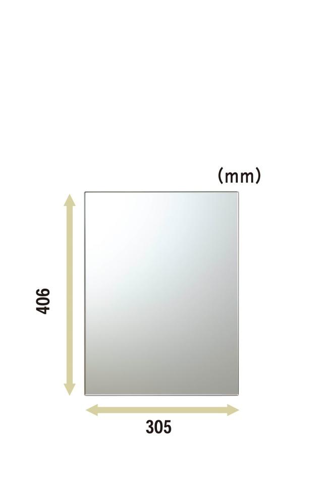 【送料無料】日本製 汚れた浴室の鏡を交換しませんか?交換用鏡 N-2  406×305mm