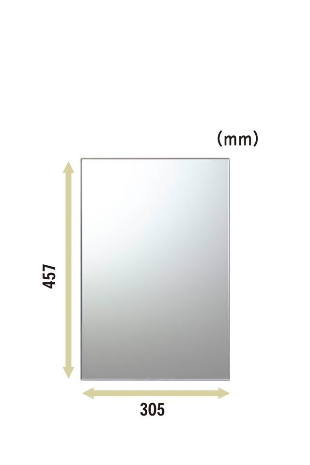 【送料無料】日本製 汚れた浴室の鏡を交換しませんか?交換用鏡 N-3  457×305mm