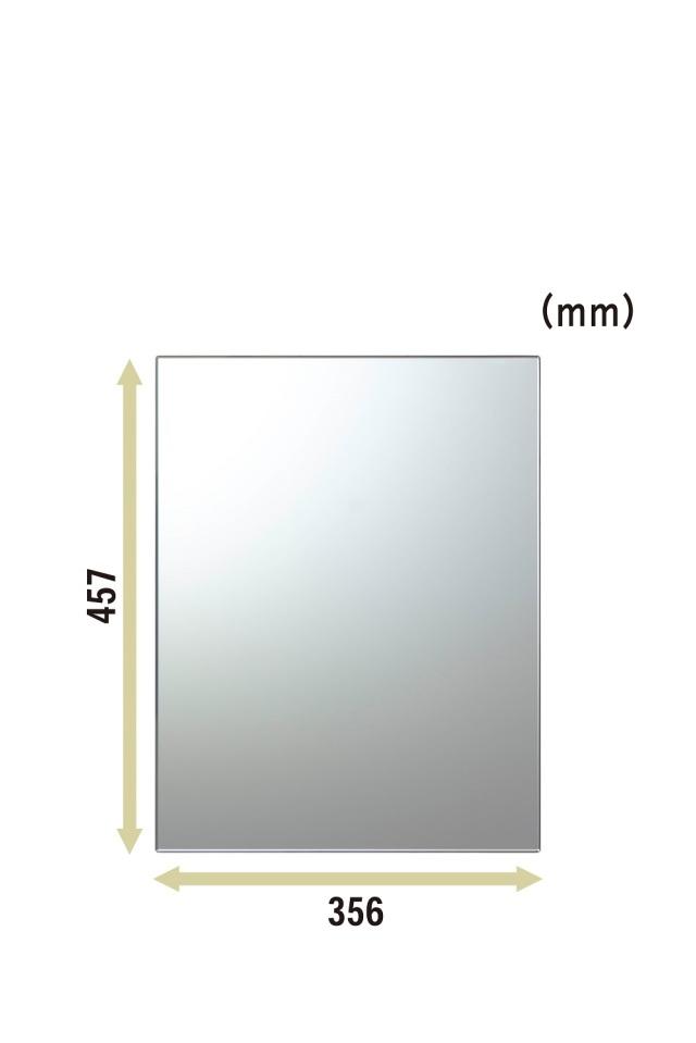 【送料無料】日本製 汚れた浴室の鏡を交換しませんか?交換用鏡 N-4  457×356mm