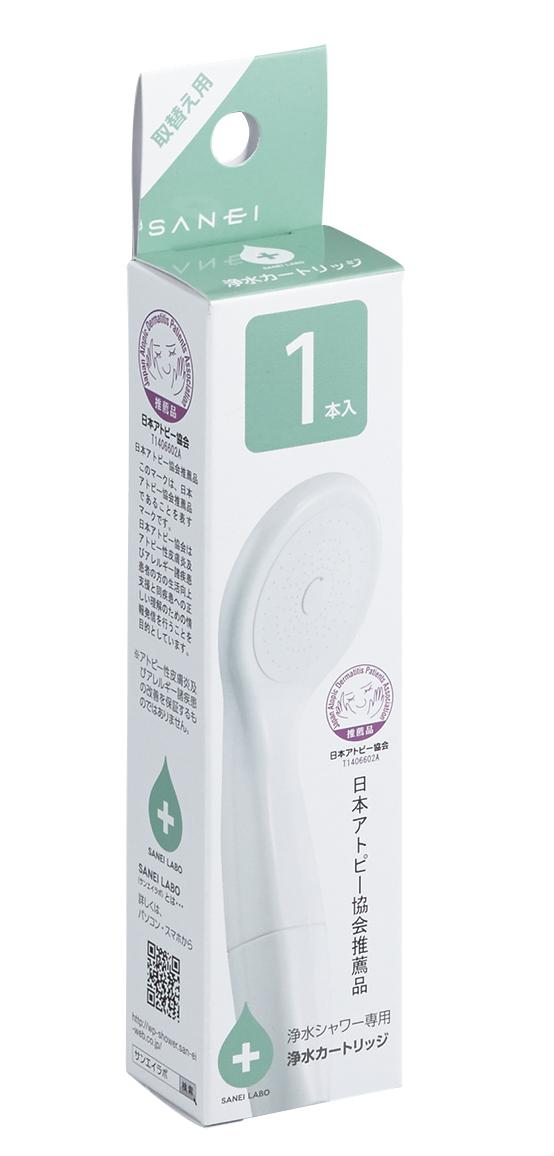 【日本アトピー協会推薦品 浄水シャワーヘッド用】カートリッジ(1本入り)PM7163-1B
