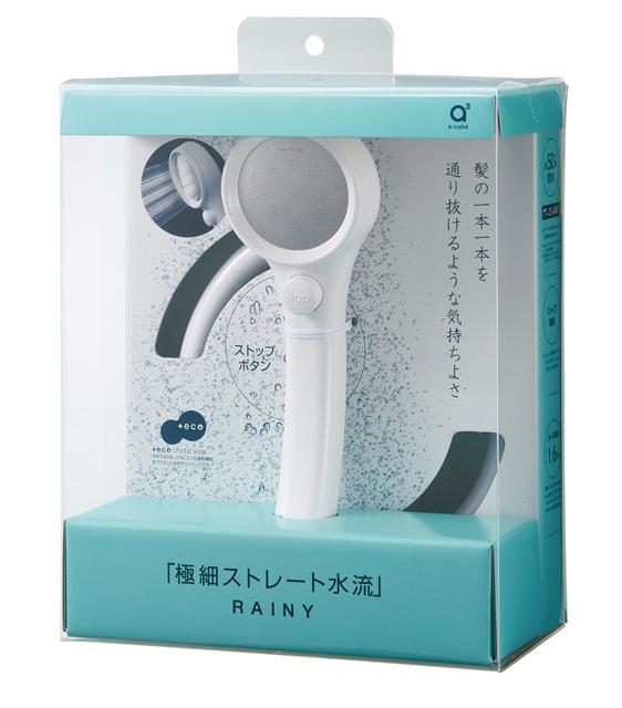 【在庫限り】節水ストップシャワーセット レイニーホースセット PS303-CTA-MW2