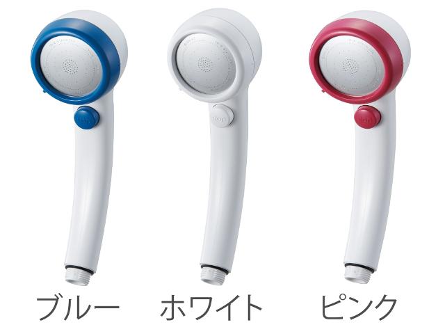 在庫限り【日本製】2つのシャワーを選べる贅沢 シャワーヘッド『プラスセレクト』