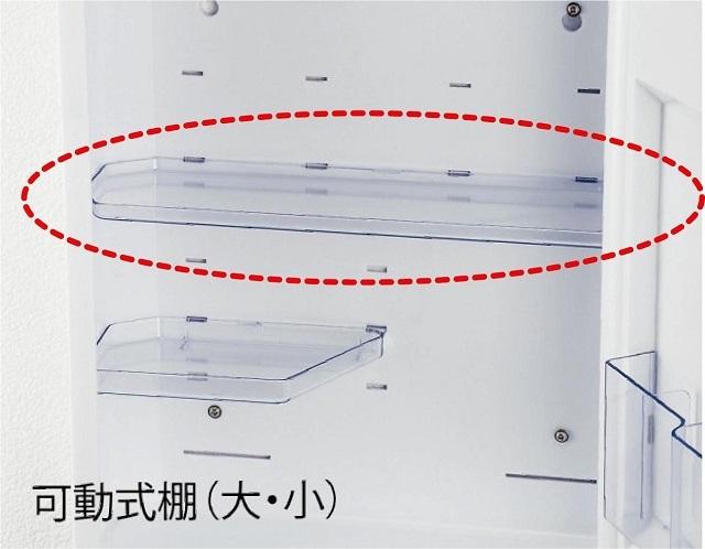 【メール便/DM便】ミラーキャビネット TW-T55T、T55L用棚大(棚のみ)