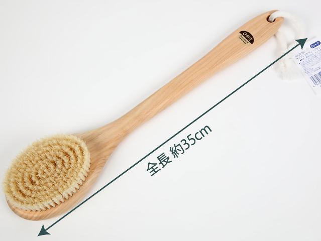 【日本製】天然素材で安心!サイプレスボディブラシL(ハード) 740000601
