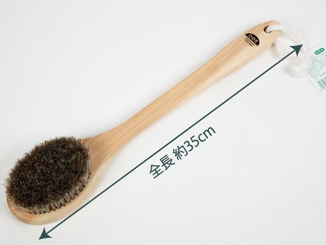 【日本製】天然素材で安心!サイプレスボディブラシL(ソフト) 740000602