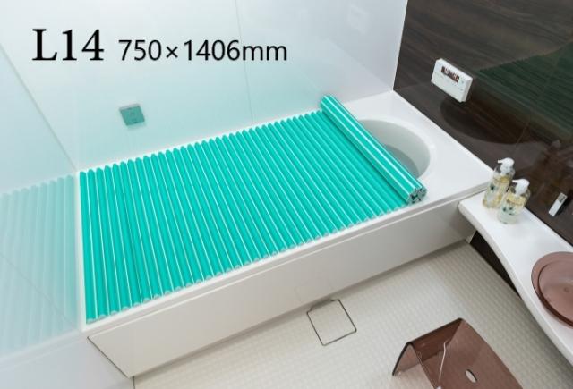 【送料無料】東プレ お掃除カンタン!カラーウェーブ風呂ふた L14 グリーン 75×140cm用