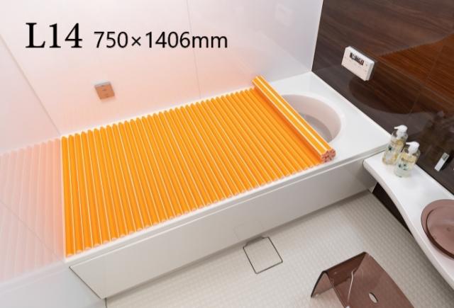 【送料無料】東プレ お掃除カンタン!カラーウェーブ風呂ふた L14 オレンジ 75×140cm用
