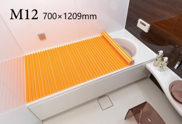 【送料無料】東プレ お掃除カンタン!カラーウェーブ風呂ふた M12 オレンジ 70×120cm用
