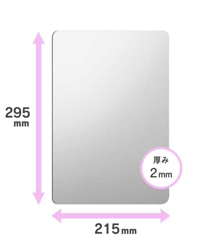 あんしんプラスはるピタ(特殊吸着シート) くもらない割れないミラー FAP-772