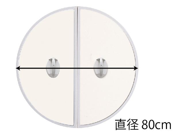 【送料無料】五右衛門風呂用 丸ふた 丸大 80φ(cm)  19900006