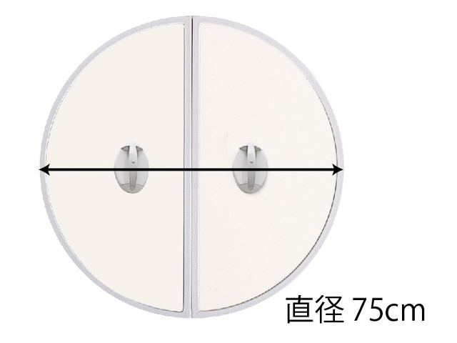 【送料無料】五右衛門風呂用 丸ふた 丸小 75φ(cm)  19900004