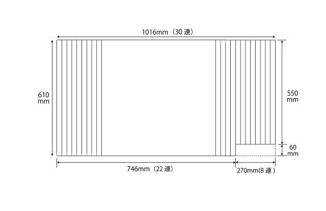 変形巻きふた 右下切欠き 610mm×1016mm