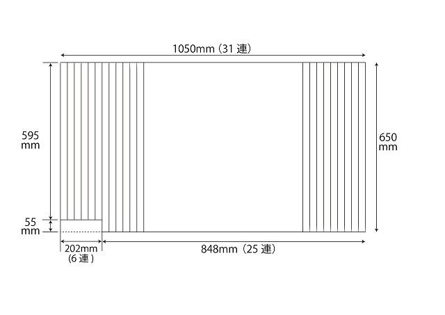 変形巻きふた 左下切欠き 650mm×1050mm