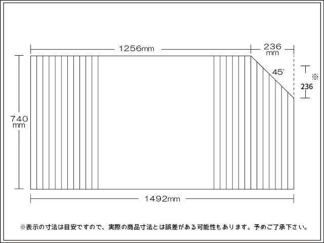 変形巻きふた 左下60度カット 690mm×1594mm