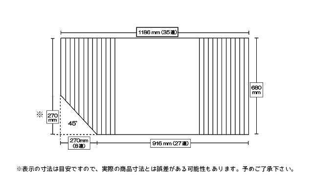 変形巻きふた 左下45度カット 680mm×1186mm