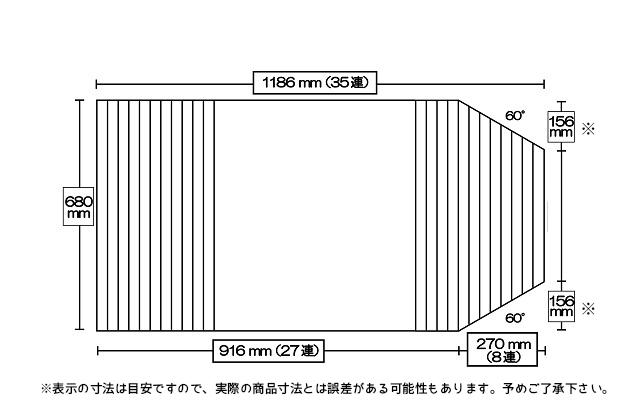 変形巻きふた 右上下60度カット 680mm×1186mm