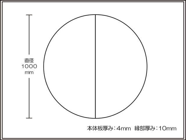 丸型 変形組合せ風呂ふた 1000mm丸型 2枚割