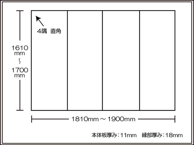 【日本製】寮や民宿などの大型浴槽のお風呂のふた ビックセーション1610~1700×1810~1900mm 4枚割