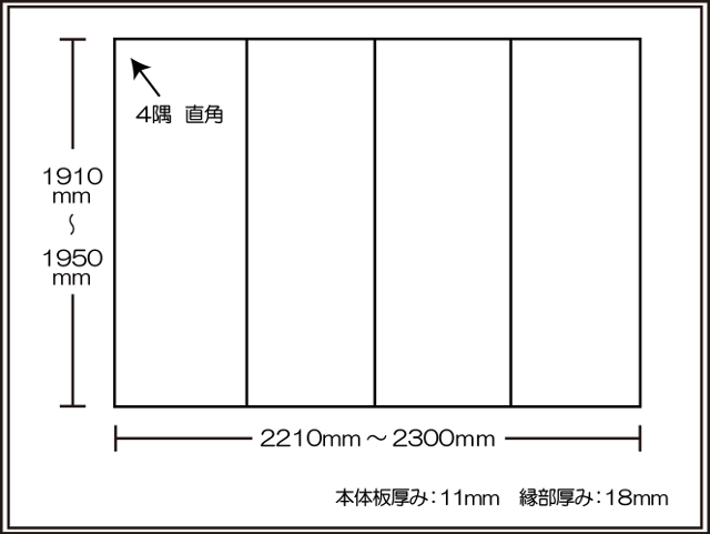 【日本製】寮や民宿などの大型浴槽のお風呂のふた ビックセーション1910~1950×2210~2300mm 4枚割