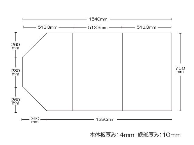 変形組合せ風呂ふた 750mm×1540mm 3枚割 (左上下角落し)