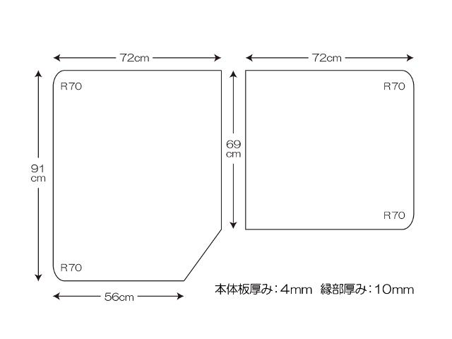 変形組合せ風呂ふた 910mm×1440mm 2枚割