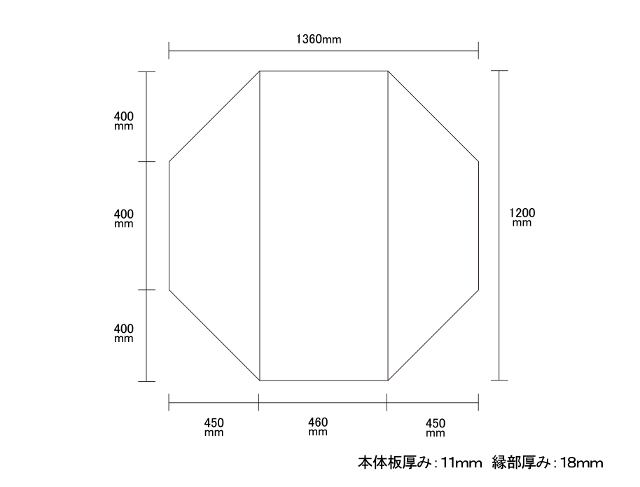 変形組合せ風呂ふた 1200mm×1360mm 3枚割